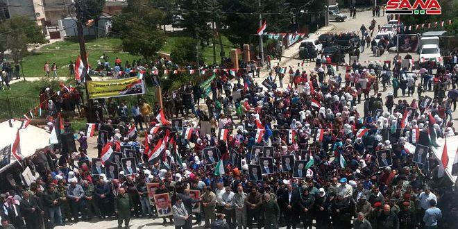 В провинции Кунейтра прошел митинг против заявления президента США Трампа о сирийских Голанах