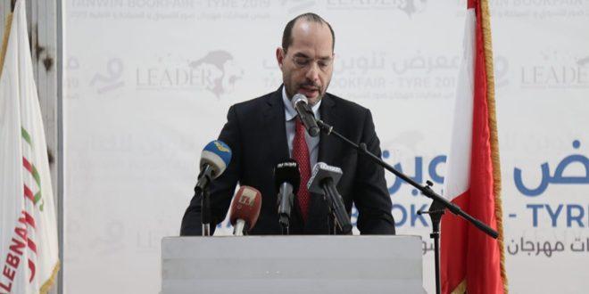 Мурад подчеркнул важность укрепления особых отношений с Сирией