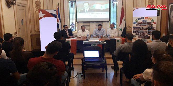 Сирийские студенты на Кубе вновь подтвердили свою позицию в поддержку Родины