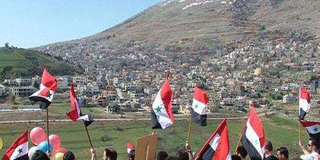 Народный комитет освобождения Голан подтвердил продолжение борьбы с израильскими оккупантами