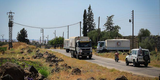 В провинцию Дараа доставлена гумпомощь