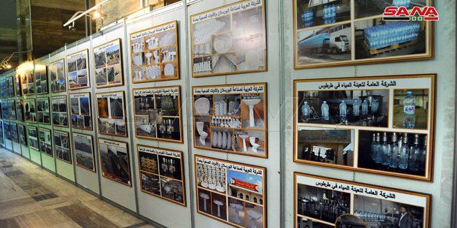 В Дамаске состоялась фотовыставка о деятельности предприятий в Сирии в годы войны