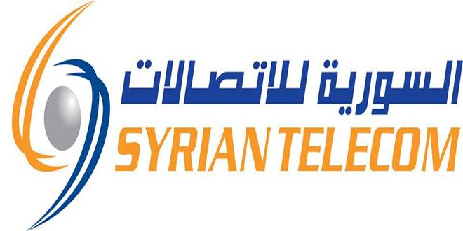 В провинции Дейр-эз-Зор восстановлены телефонная линия и Интернет