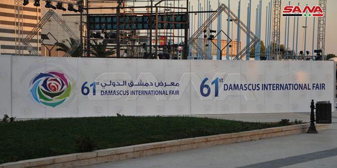 Министерство транспорта завершило подготовку к Дамасской международной выставке