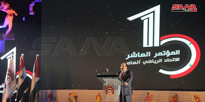 В Дамаске проходит X конференция Всеобщей федерации спорта Сирии