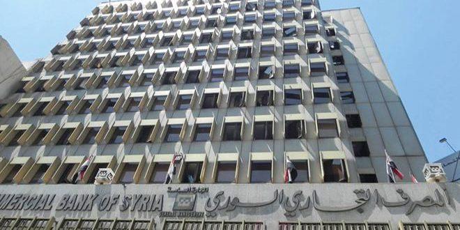 Коммерческий банк Сирии объявил о готовности некоторых своих отделений принять оплату за ПЦР-тест