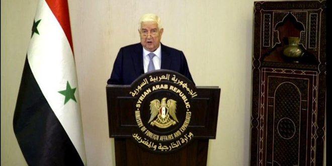 Выступление Аль-Муаллема на заседании 75‑йсессии ГА ООН