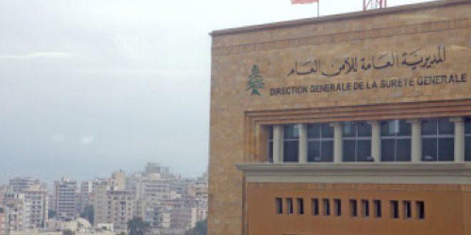 Главное управление службы безопасности Ливана объявило о добровольном возвращении перемещенных сирийцев