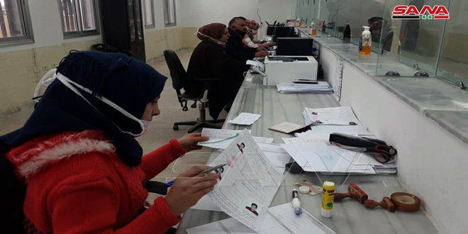 В Шейх-Мискине и Энхеле провинции Дараа восстановили работу отделы ЗАГС