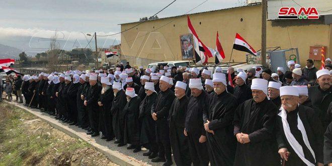 Сирия вновь призвала к выполнению резолюции 497 СБ ООН от 1981 года