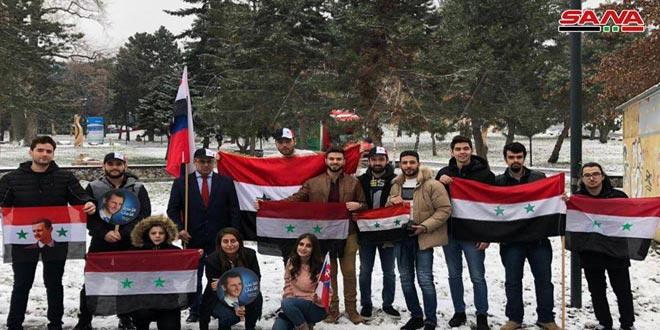 Сирийские студенты в Словакии подтвердили твердую позицию в поддержку Родины