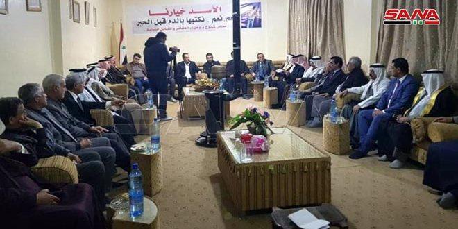 В Хасаке старейшины подчеркнули необходимость изгнания американских и турецких оккупантов из Сирии