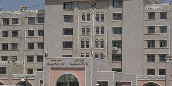 МИД Йемена решительно осудил израильскую агрессию против окрестностей Дамаска