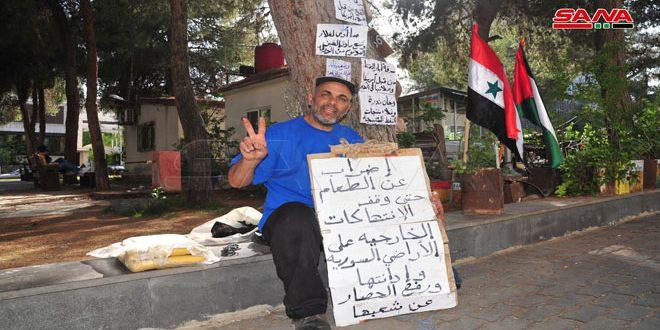 Палестинец Ахмад Джибриль бастует в знак протеста против оккупации США и Турцией сирийских территорий