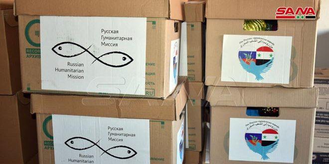 Жители Масьяфа провинции Хама получили гумпомощь из России