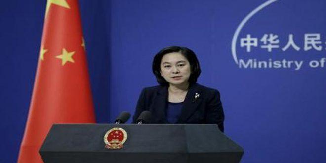 Çin: Suriye'ye askeri müdahaleye karşıyız