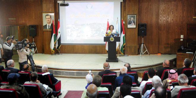 Suriye'de Dünya Kudüs Günü kutlandı