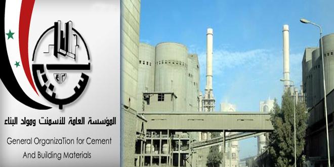 Suriye: En Önemli Çimento Fabrikalarından Biri Yeniden Üretime Başladı