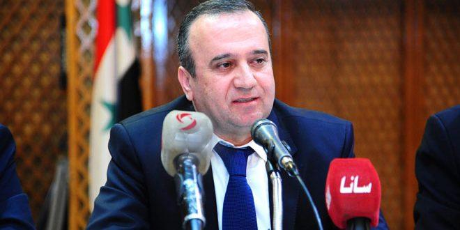 Suriye'den yatırımcıya önemli destek