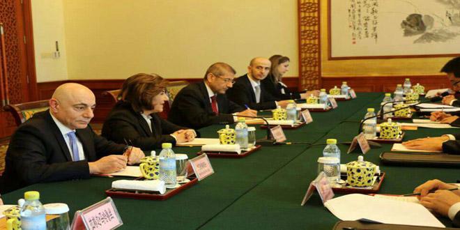 Suriye ve Çin arasındaki ilişkiler masaya yatırıldı