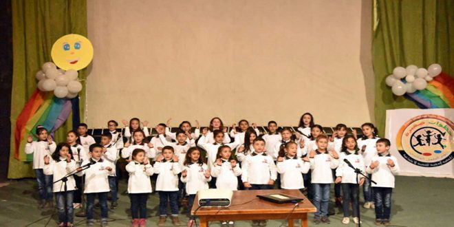 Çocuklar Suriye'nin geleceği