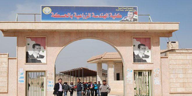 Suriye eğitime milyonlarca lira ödenek ayırdı