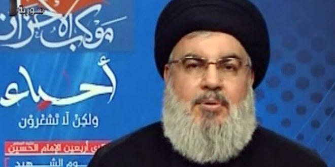 Nasrallah'tan Lübnan krizi, IŞİD, ABD, Arabistan ve İsrail hakkında önemli açıklamalar