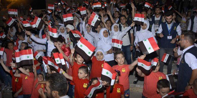 Halep Kalesinde Kanserli Çocuklara Destek Faaliyeti