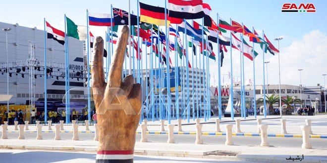Şu Ana Dek 38 Ülke Katılacak