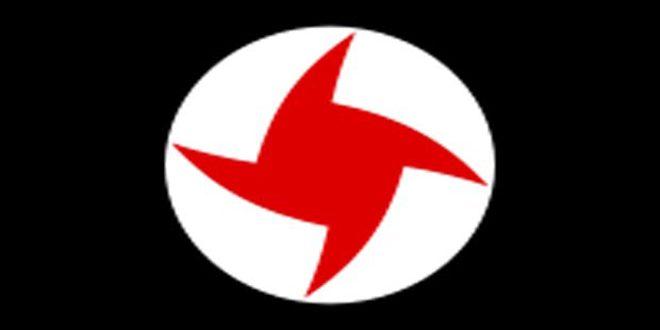 Suriye Ulusal Sosyalist Partisi, Filistin'in Kurtulmasının Tek Yolu Direniştir