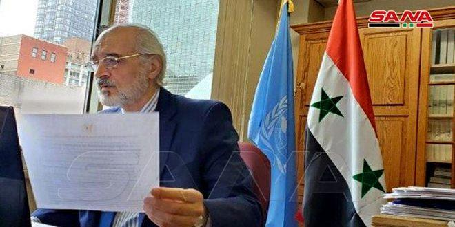 Caferi: Koronaya Karşı Mücadele ve Sürdürülebilir Kalkınmanın Başarmaları İçin Suriye ve Diğer Ülkeler Üzerindeki Zorlayıcı Yaptırımların Kaldırılması Gerekiyor