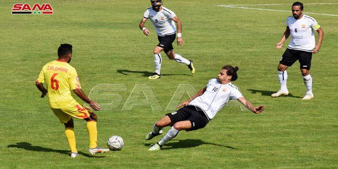 Futbolda Cumhuriyet Kupasında Ordu Teşrin'i Eleyerek Çeyrek Finale Çıktı