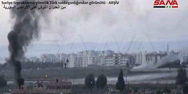 Türk İşgali ve Paralı Teröristleri Ebu Rasin'e Yönelik Bombamayı Yeniledi