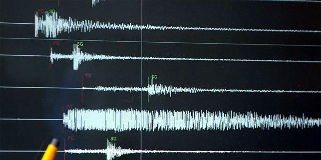 Lazkiye Şehrinde İki Deprem Meydana Geldi