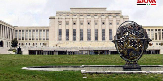 Anayasa Tartışma Komitesi, Cenevre'deki Dördüncü Tur Toplantılarını Devam Ediyor