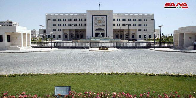 Askeri Şehit Ailelerini Atama Komitesi 155 Kişiyi Atayan Yeni Listeler Yayınladı