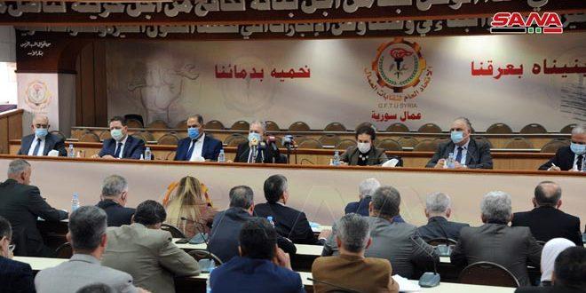 Sendikalar Federasyonu Genel Kurulu Katılımcılarının En Önemli Talepleri: Yaşam Koşullarının İyileştirilmesi ve Tarımsal Üretimin Desteklenmesi