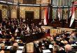 Halk Meclisi Başkanı, Cumhurbaşkanlığı Görevi İçin İki Aday Başvurusu Teslim Alındığını Açıkladı