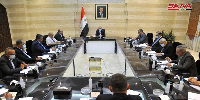 Ekonomik Kamu Sektörü Reformu Yüksek Komitesi, Kamu Bankalarının Yönetimine İlişkin Yasa Tasarısını Tartıştı