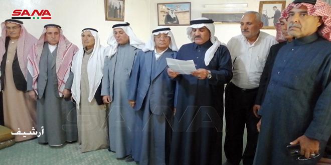 El Cezire bölgesindeki Arap aşiretleri: Amerikan ve Türk işgallerinin Suriye'den Çıkmalıdır