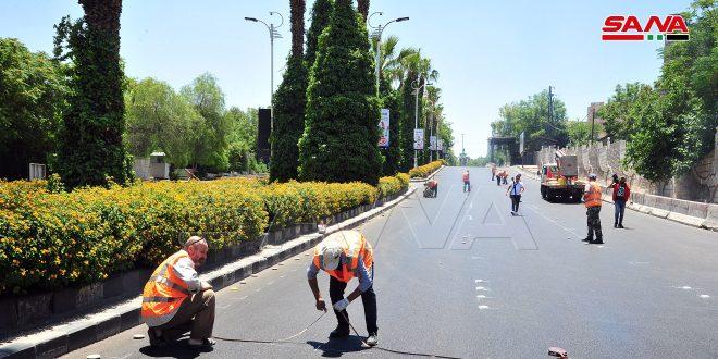 Üst Üste Üçüncü Cuma Günü Olarak.. Şam'ın Çeşitli Mahallelerinde Gönüllü Hizmet Günü