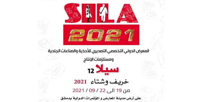 SILA Uluslararası Deri Sanayi İhracat Fuarı Bugün Açılıyor