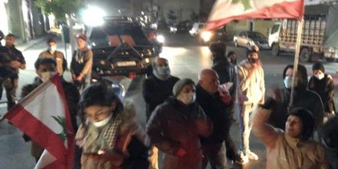 Protests renew in southern Lebanon against the deteriorating living conditions