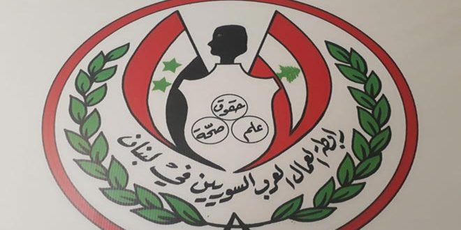 The Association of Syrian Workers in Lebanon calls on Syrians to register their names to participate in the presidential elections