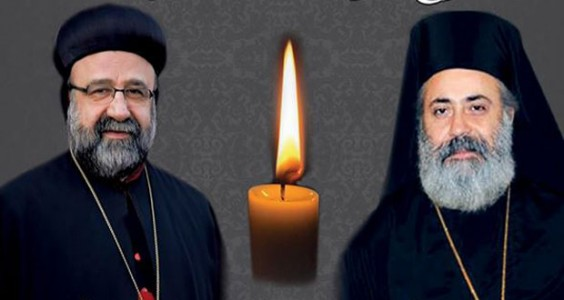Demands to disclose the fate of the two kidnapped archbishops of Aleppo