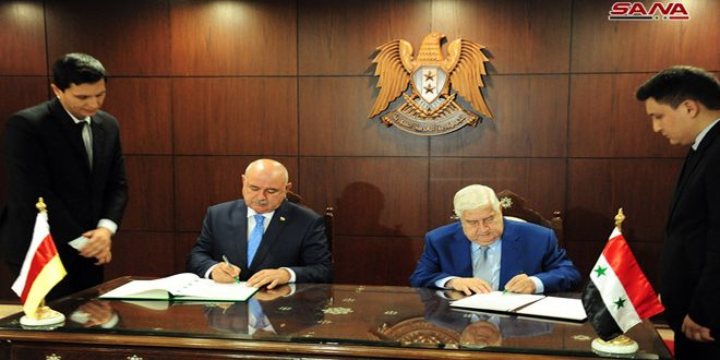 Syria South Ossetai Ink Agreement On Setting Up Diplomatic