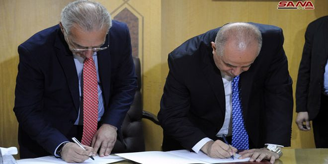 MoU for boosting cooperation and commercial exchange between Syria and Brazil