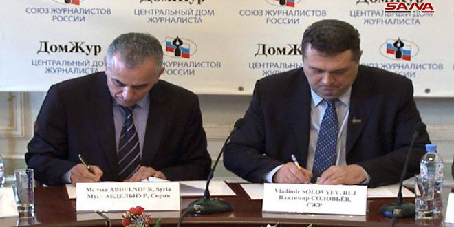 journalist Unions of Syria and Russia Sign a cooperation agreement