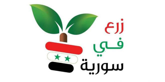 """Made and Planted in Syria"" exhibition to be held on December"