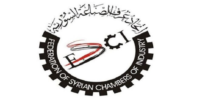 Ministry of Industry issues decision on establishing Board of Directors of Federation of Syrian chambers of Industry
